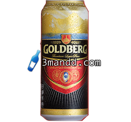 Goldberg Can 50cl x24